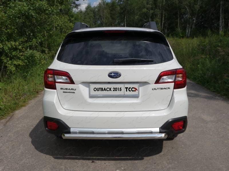 Защита задняя 60,3 мм Subaru Outback (2015-2018) № SUBOUT15-13