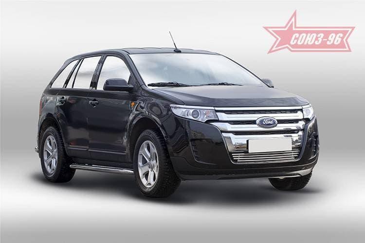 Декоративные элементы воздухозаборника (хром загл.) d16 для Ford Edge (2014-2018) № FEDG.97.2857