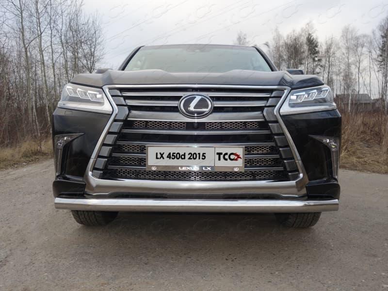 Защита передняя нижняя 76,1 мм для Lexus LX 450d (2015-2018) № LEXLX450d15-12