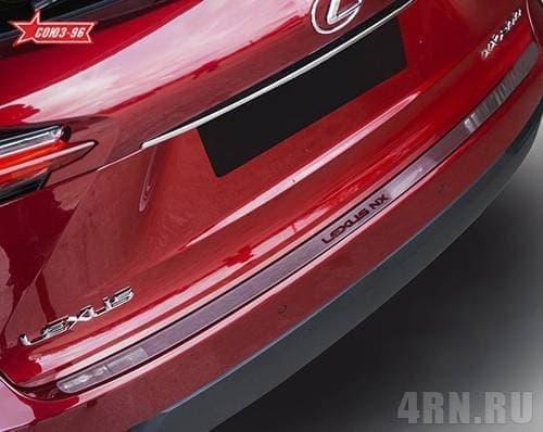 Накладка на наружный порог багажника без логотипа для Lexus NX (2014-2018) № LENX.36.7030
