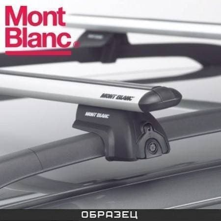 Багажник Mont Blanc ReadyFit на рейлинги с аэродин. дугами для Mercedes-Benz GLK-Класс 5-дв. (2008-2015) № MB748020