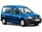Фаркоп Thule усиленный для Volkswagen Caddy минивэн (2004-2015) № 577200